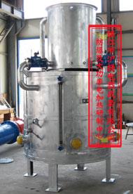 热水电加热器